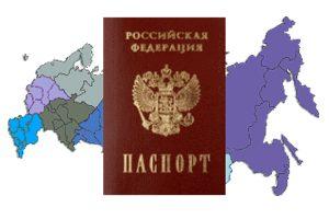 fiktivnaya-registraciya-grazhdanina
